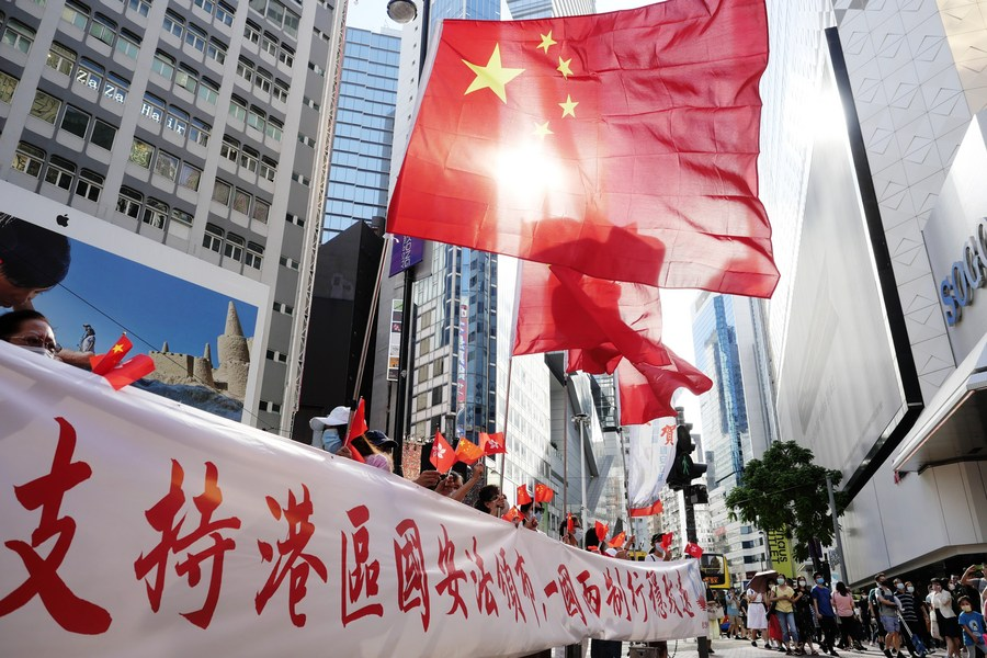 China on Friday voiced firm opposition to a resolution passed by the European Parliament over Hong Kong, urging it to respect China's sovereignty and stop lecturing other countries on human rights