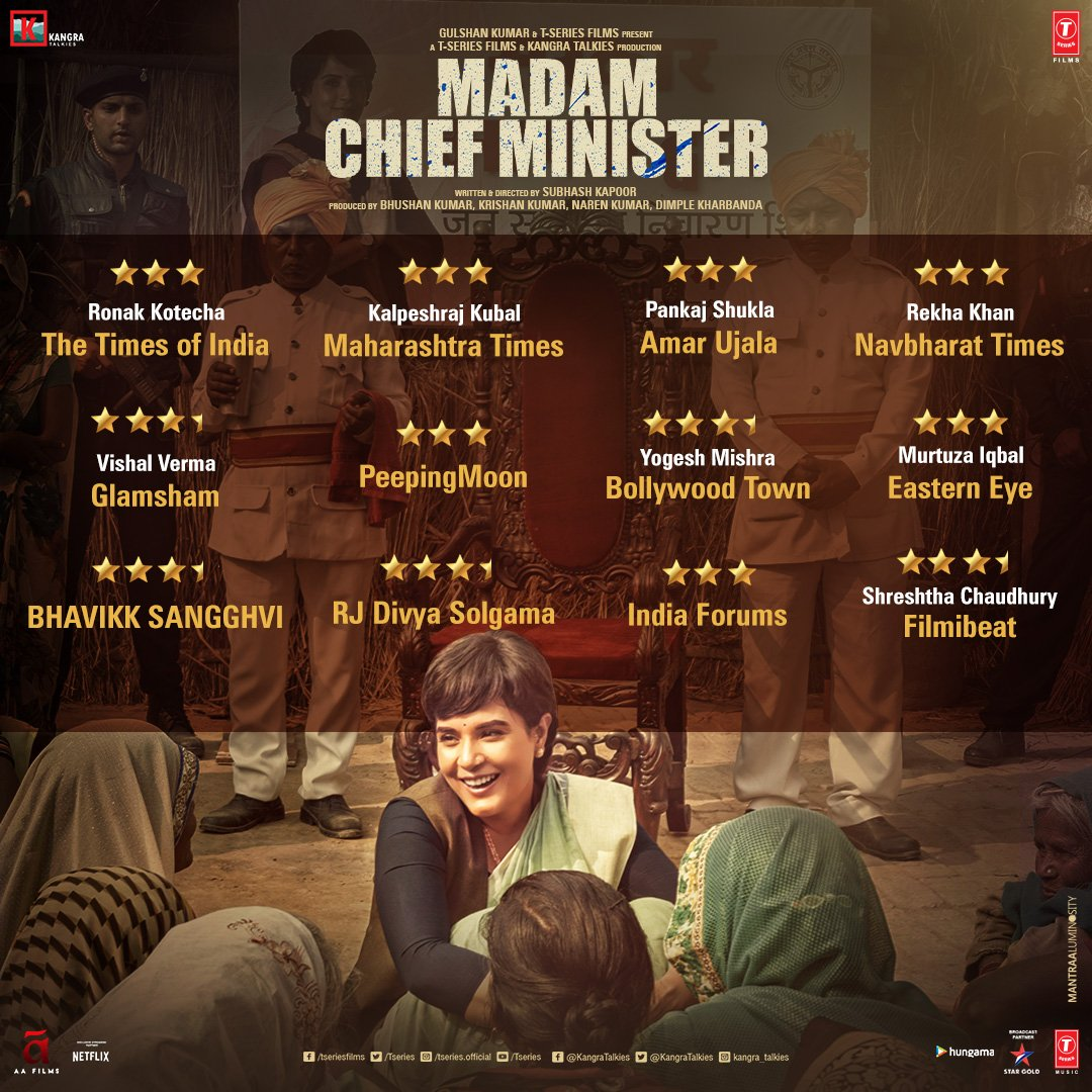 Reviews for #MadamChiefMinister are in! Don't miss the largest political revolution. Movie out now in cinemas near you. Book your tickets now:    @RichaChadha @saurabhshukla_s #ManavKaul #BhushanKumar #KrishanKumar @subkapoor @KangraTalkies