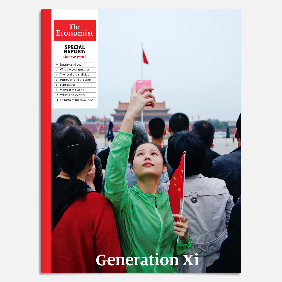Young Chinese are both patriotic and socially progressive. That mix is already changing their country. Read our latest Special report