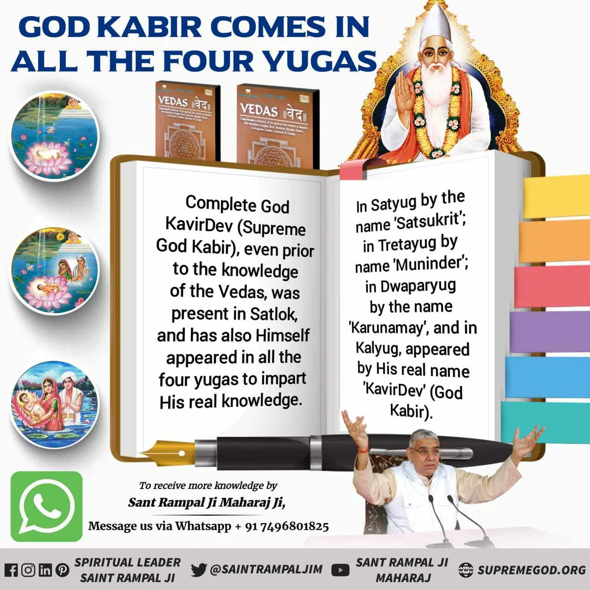 #FridayMotivation Supreme God appears here whenever He wishes; He never takes birth from a mother because He is the Originator of all. - Saint Rampal Ji mharaj