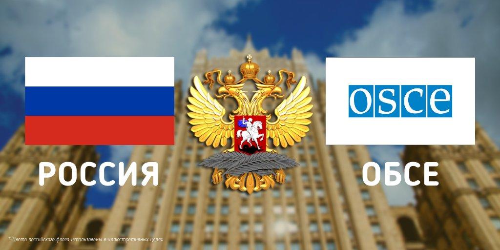 Russia In Eritrea Rusemberitrea Twitter