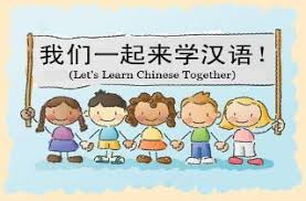 Mandarin is the most spoken language in the world. There are around 950 million native speakers and an additional 200 million people who speak it as a second language. #FunFactFriday #FunFact #learnsomethingnew