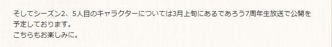 [情報] GBVS PV#23「ウーノ参戦編」