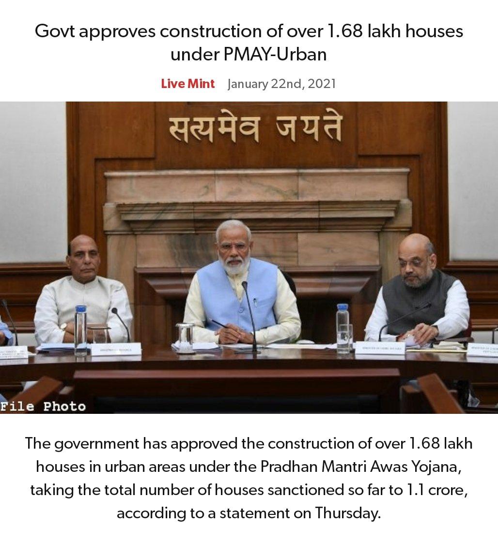 Govt approves construction of over 1.68 lakh houses under PMAY-Urban https://t.co/5cLVmr4gnb   via NaMo App https://t.co/hy9zuPT6FW