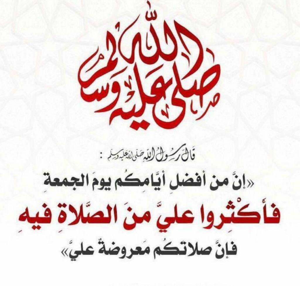 @Majed_Alshail @OdQJY8j4fVOsjHd
