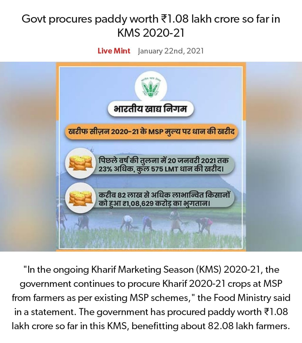 Govt procures paddy worth ₹1.08 lakh crore so far in KMS 2020-21 https://t.co/u7v5Hk2z6S   via NaMo App https://t.co/lnCPjPFwTS