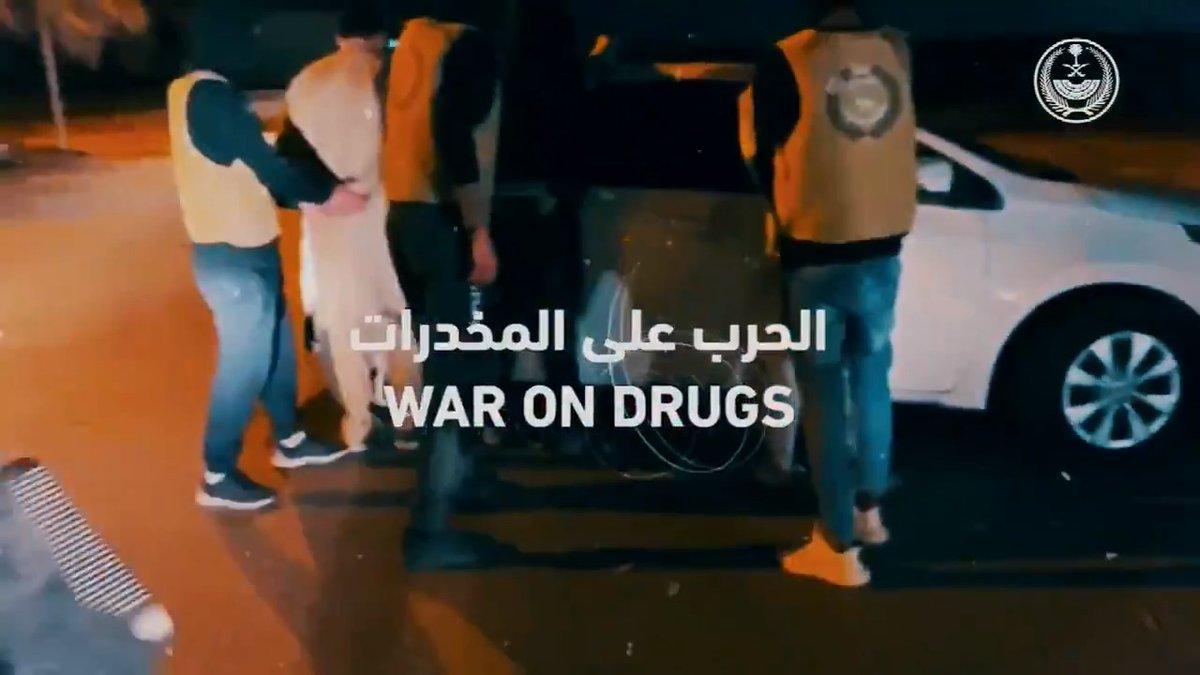 نجران اليوم On Twitter شاهد إحباط محاولة تهريب أكثر من 20 مليون قرص امفيتامين مخبأة في صناديق فاكهة عنب الحرب على المخدرات Https T Co Etoml80blr