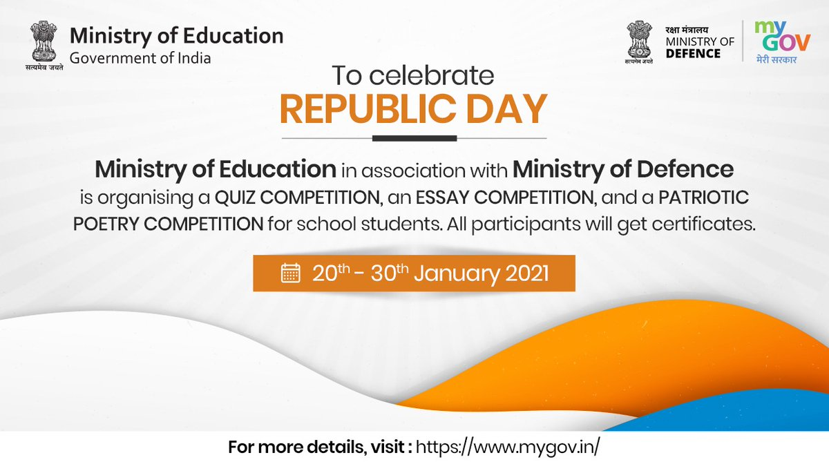 .@EduMinOfIndia, @DefenceMinIndia and @mygovindia are organising a quiz contest, essay competition and a poetry competition for school #children to celebrate #RepublicDay during Jan 20th - 30th.