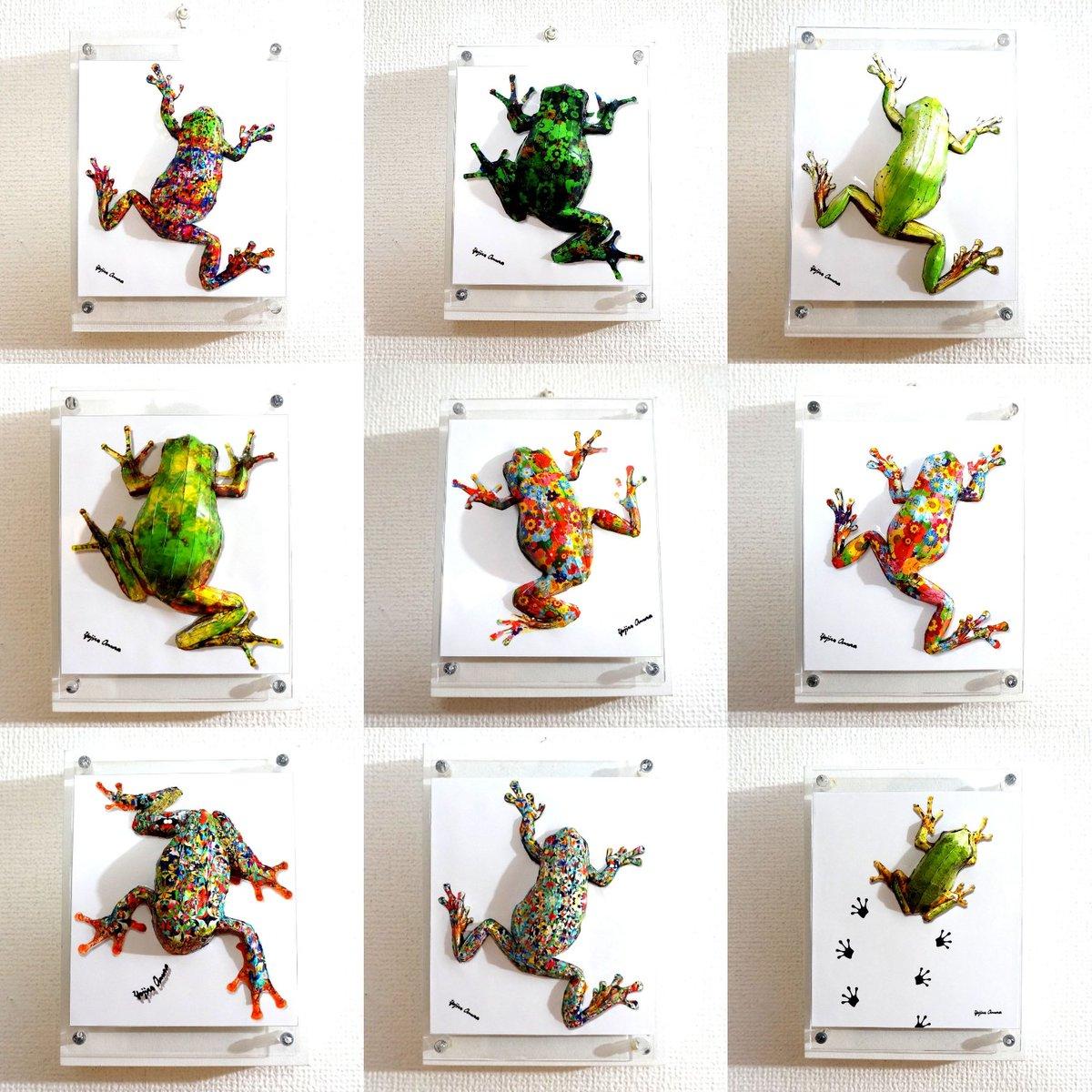 カエル  2020~2021  #paperarts  #popart  #frog  #frogart  #animalart  #insect  #amphibian  #amphibianart  #contemporaryart  #ペーパークラフト  #アートのある暮らし  #ポップアート  #コンテンポラリーアート  #現代アート  #カエルアート  #カエル #アマガエル   #両生類  #紙アート