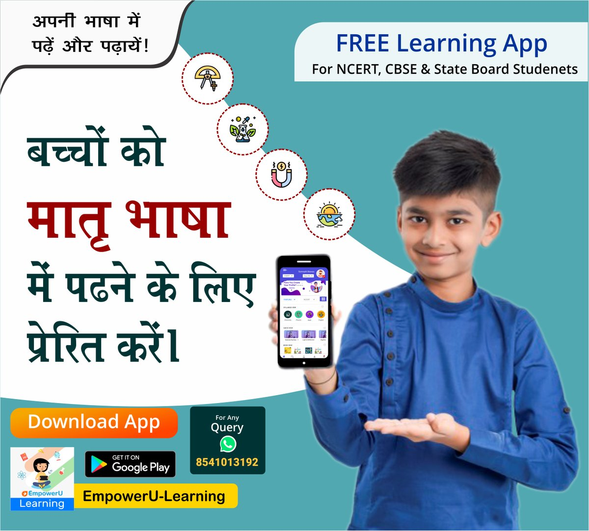 Inspire your child to learn in their native language. EmpowerU-Learning is a completely free learning app where 4k+ free videos and books are available. Download the app Now   #students #exampreparation #onlineclasses #study #CBSE #NCERT #freeclass