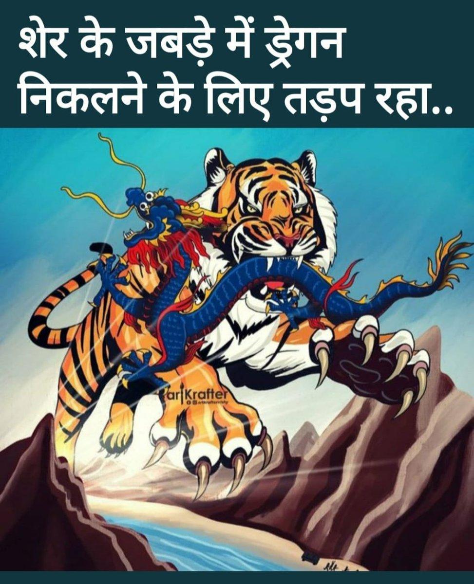 @Abhishekroy4bjp #जयश्रीराम #गोडसे/#गांधी #Delhi #AmitShah #BanTandav #ModiWithFarmers #PMOIndia #FarmerBill #PMModi #FarmersProtestHijacked  #FasalBima4SafalKisan