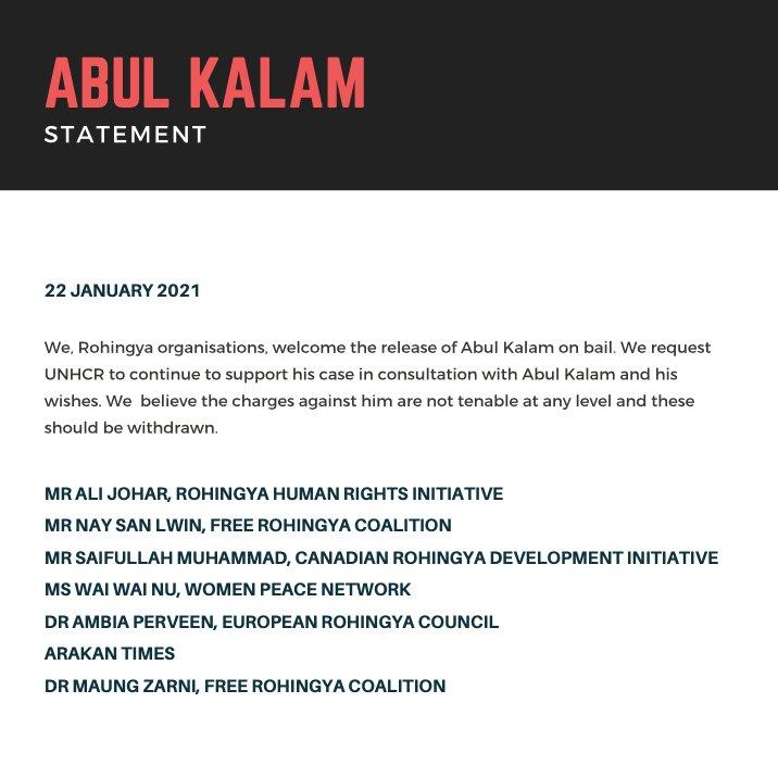 Statement by various Rohingya organisations on #refugee photographer Abul Kalam. https://t.co/wgvNOFiVWo