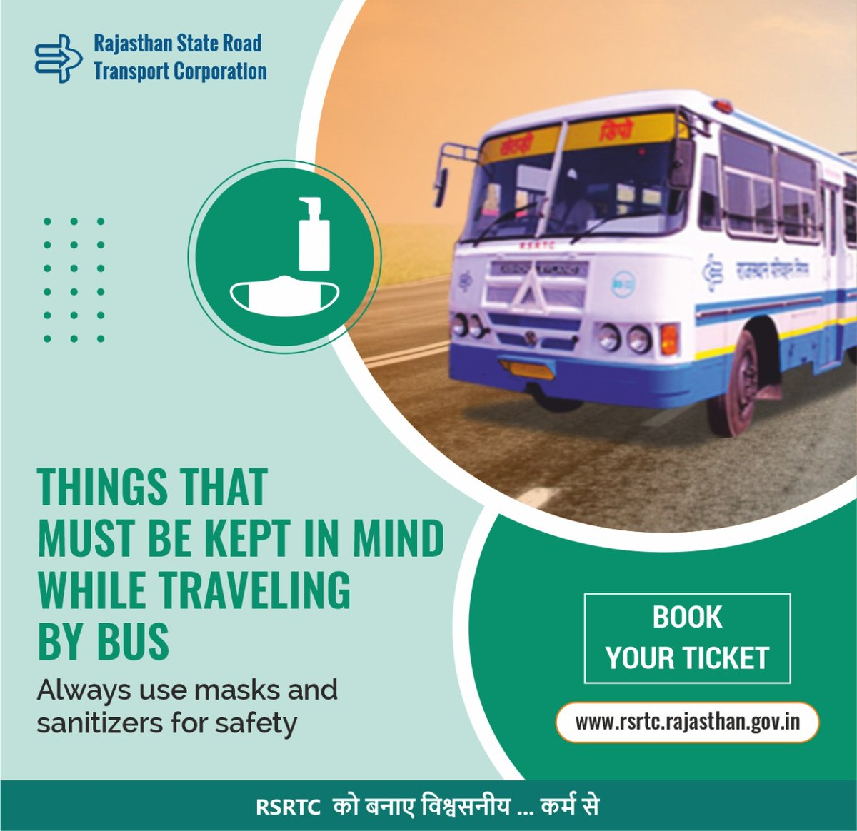Here are a few rules that passengers are also requested to follow. Be responsible and stay safe while you travel with RSRTC Visit-  #RSRTC #ApkaRSRTCApkeSath #RajasthanRoadways #sundayvibes #SundayThoughts #SundayMotivation #COVID19 #pandemic