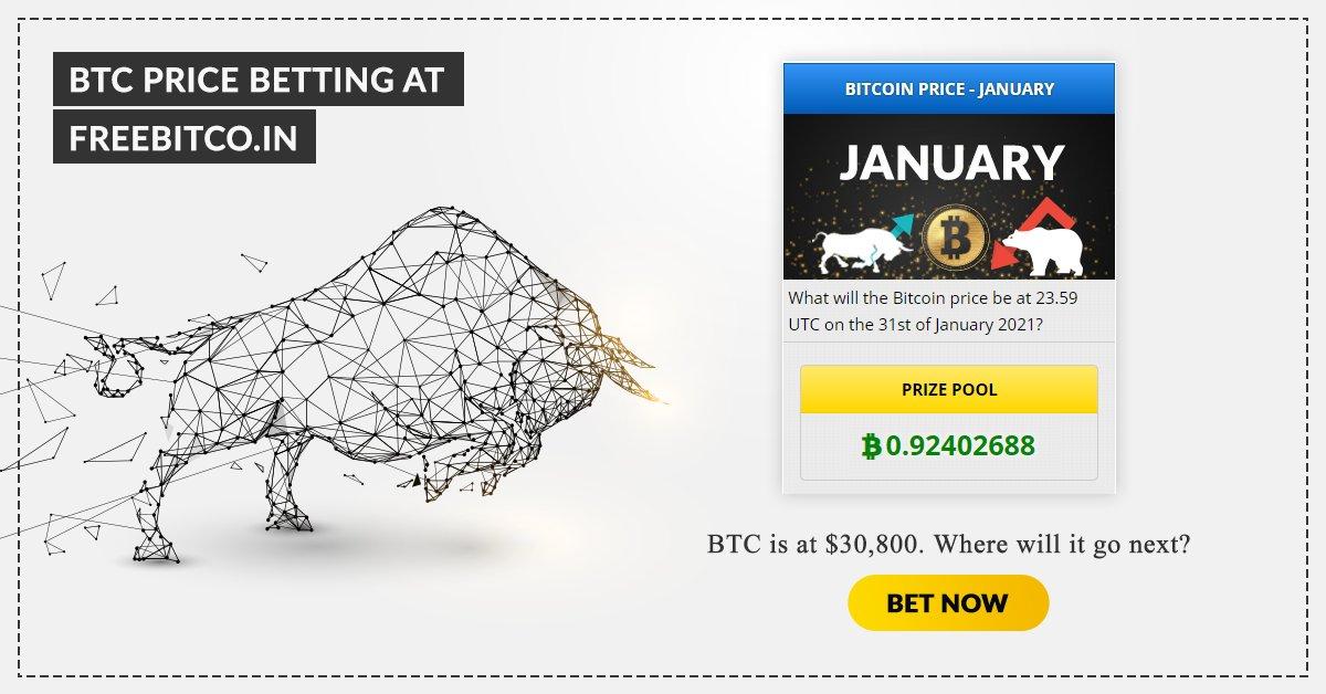 boto bitcoin