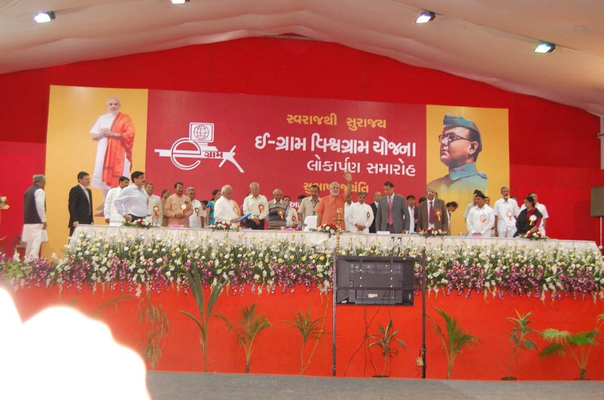 On the eve of Netaji Bose's Jayanti, my mind goes back to 23rd January 2009- the day we launched e-Gram Vishwagram Project from Haripura. This initiative revolutionised Gujarat's IT infrastructure and took the fruits of technology to the poor, in the remotest parts of the state.