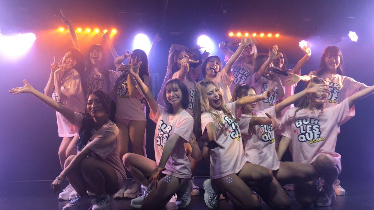 楽しい時間でした。😊 #burlesque #バーレスク #burlesqueosaka #バーレスク大阪 #北新地 #大阪 #超楽しいの向こう側 #ばれすく