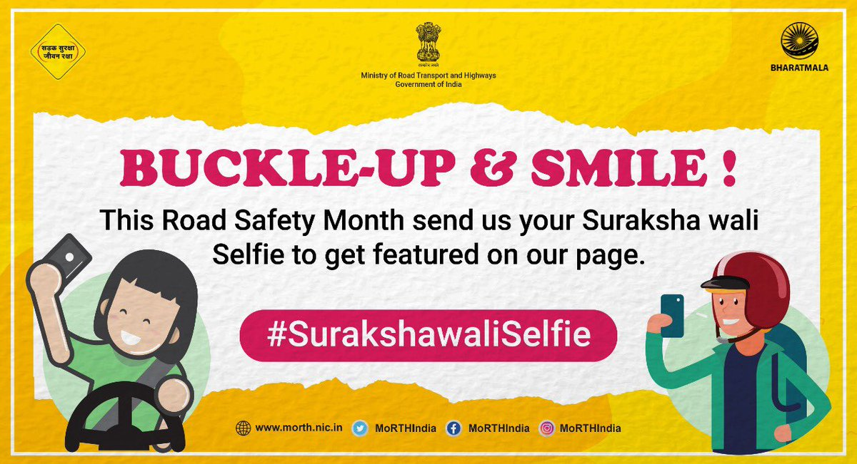Celebrate this 'Road Safety Month' with fun and smile, participate in #SurakshaWaliSelfie to get featured on our page.  Its very simple, just put your seat belt on in car or strap up your helmet & click a selfie with A SMILE! Motivate others and spread the awareness!
