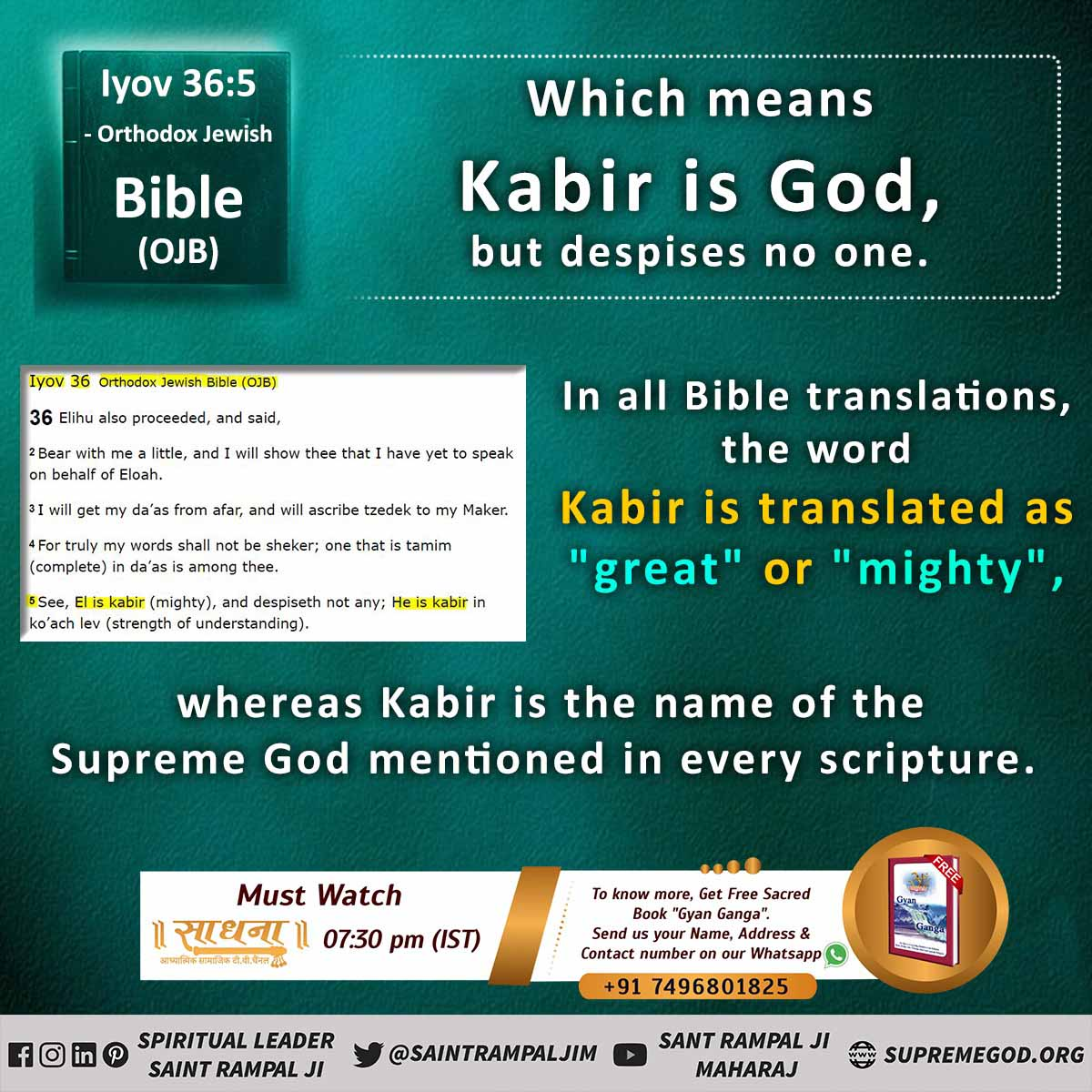 #fridaythoughts Kabir is supreme God. Supreme God appears here whenever He wishes; He never takes birth from a mother because He is the Originator of all. - Saint Rampal Ji mharaj