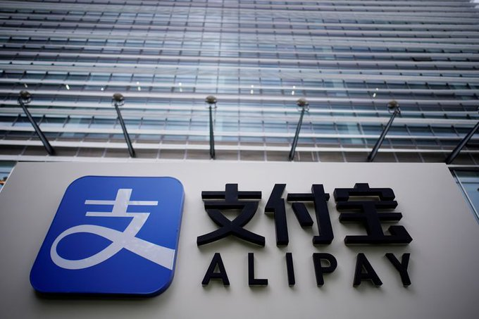 China to require non-bank payment firms to set up bank accounts for fund product transactions Photo