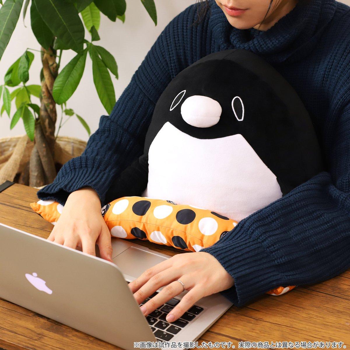 『テイコウペンギン』より、本当は仕事をしたくない人のためのアームレストが登場!