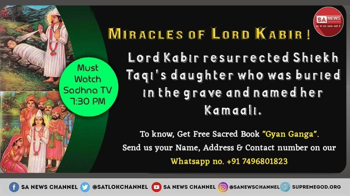 "#GodMorningFriday   Sheikh Taqi said to Lord Kabir that, if He dead daughter come back to life,he will agree that Lord Kabir is Allah. LORD KABIR made Sheikh Taqi's Daughter come back to life with His unbound power and the girl was named ""Kamaali"". @SaintRampalJiM #FridayThoughts"