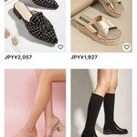足のサイズが大きすぎて可愛い靴が中々見つからない方!SHEINを見てみて!
