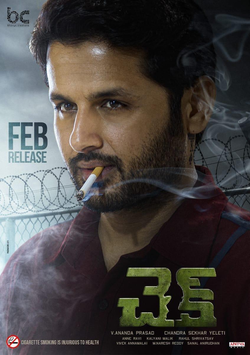 The wait is over! #Check♟️ is coming to you on February 19th. 😎   #CheckOnFeb19th @yeletics @Rakulpreet #PriyaPrakashVarrier @kalyanimalik31 @BhavyaCreations @adityamusic