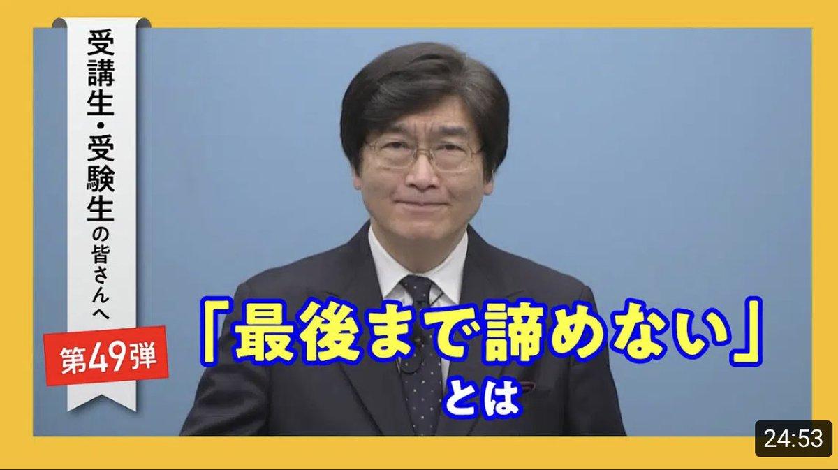 システム 支援 塾 伊藤 学習