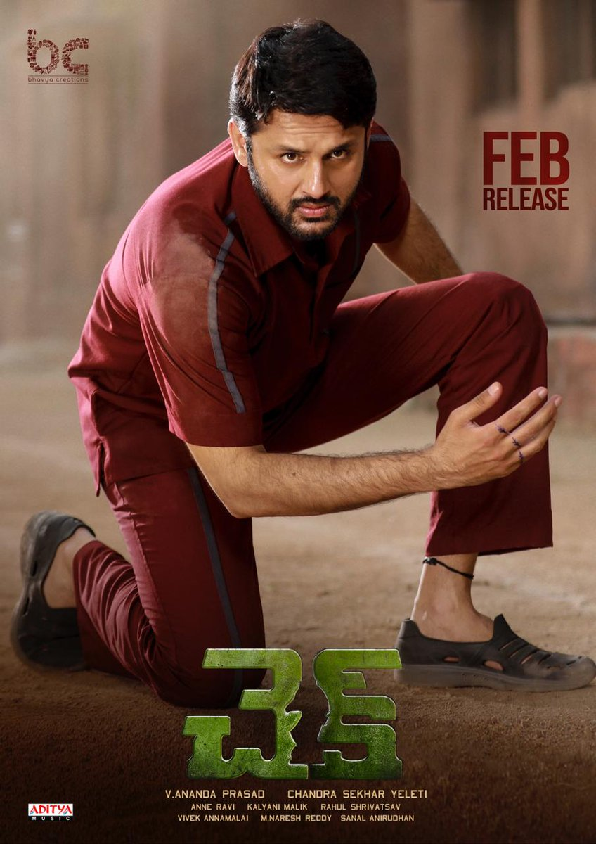 NITHIN - RAKUL PREET - PRIYA VARRIER: #CHECK ARRIVES IN FEB... #Telugu film #Check to release on 19 Feb 2021... Stars #Nithiin, #RakulPreet and #PriyaPrakashVarrier... Directed by Chandra Sekhar Yeleti... Produced by V Ananda Prasad. #CheckOnFeb19th