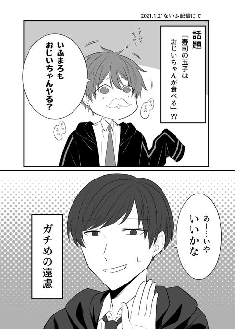 いす いれ