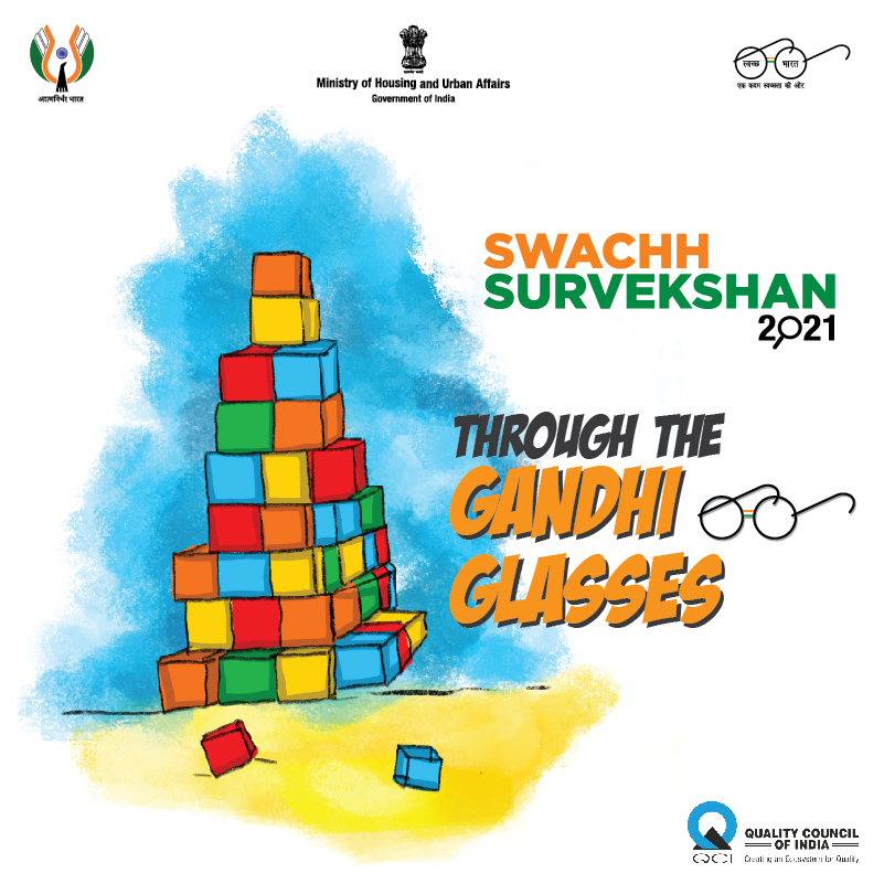 Let us take you through the journey of #Swachhata for little Chutki - a young girl whose Dadu is trying to teach her the most valuable lesson of cleanliness, with some help from Bapu!  Join us every Friday to view this story #ThroughTheGandhiGlasses!  Pt.1  #SwachhSurvekshan2021