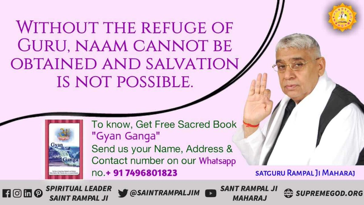#GodMorningFriday  SUPREME  SAINT RAMPAL JI MAHARAJ  is the only Complete Guru in the world who Imparts the true mantra. Must Watch Iswer tv-:30pm @SaintRampalJiM  For More Information Visit Satlok Ashram YouTube Channel #FridayThoughts #fridaymorning