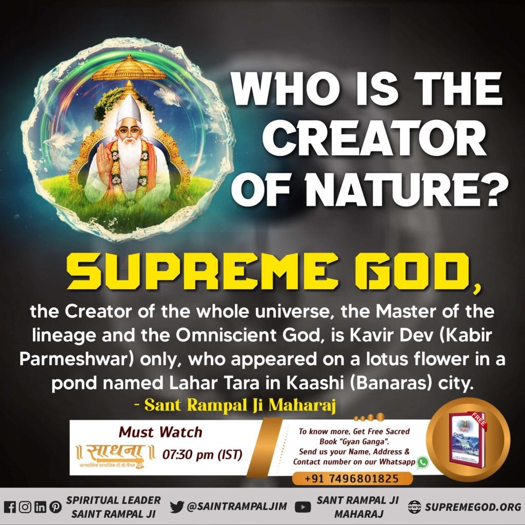 #FridayThoughts   Lord Kabir ji never take birth from mother he came himself to impart his true spritual knowledge 🙇♀️🙏🏻  🔸️ Sadhna Tv At 7:30pm  🔸️ Visit Satlok Ashram YouTube Channel