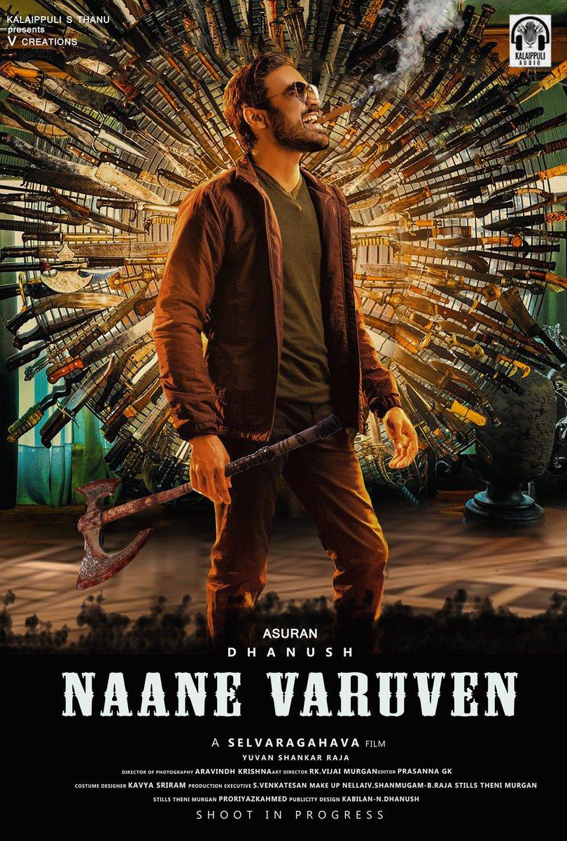 #NaaneVaruven Fan Made Poster !!🤓  Design :- @Editsdhanush.👌  @dhanushkraja @selvaraghavan  #JagameThandhiram #Karnan