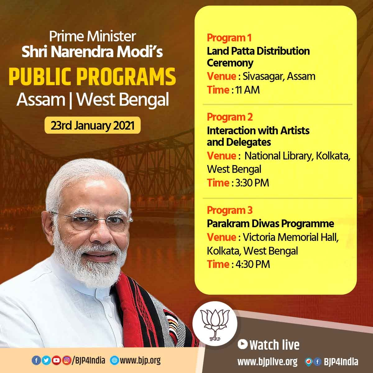 Schedule of PM Shri @narendramodi's public programs on 23rd January 2021 in Assam and West Bengal.  Watch on  •  •  •  •