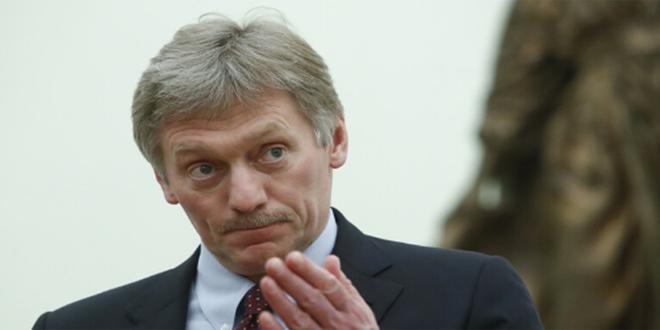 #موسكو || #سانا #الكرملين: الدعوات للخروج في تجمعات غير مرخص بها (أمر غير مقبول) التفاصيل على الرابط 👇