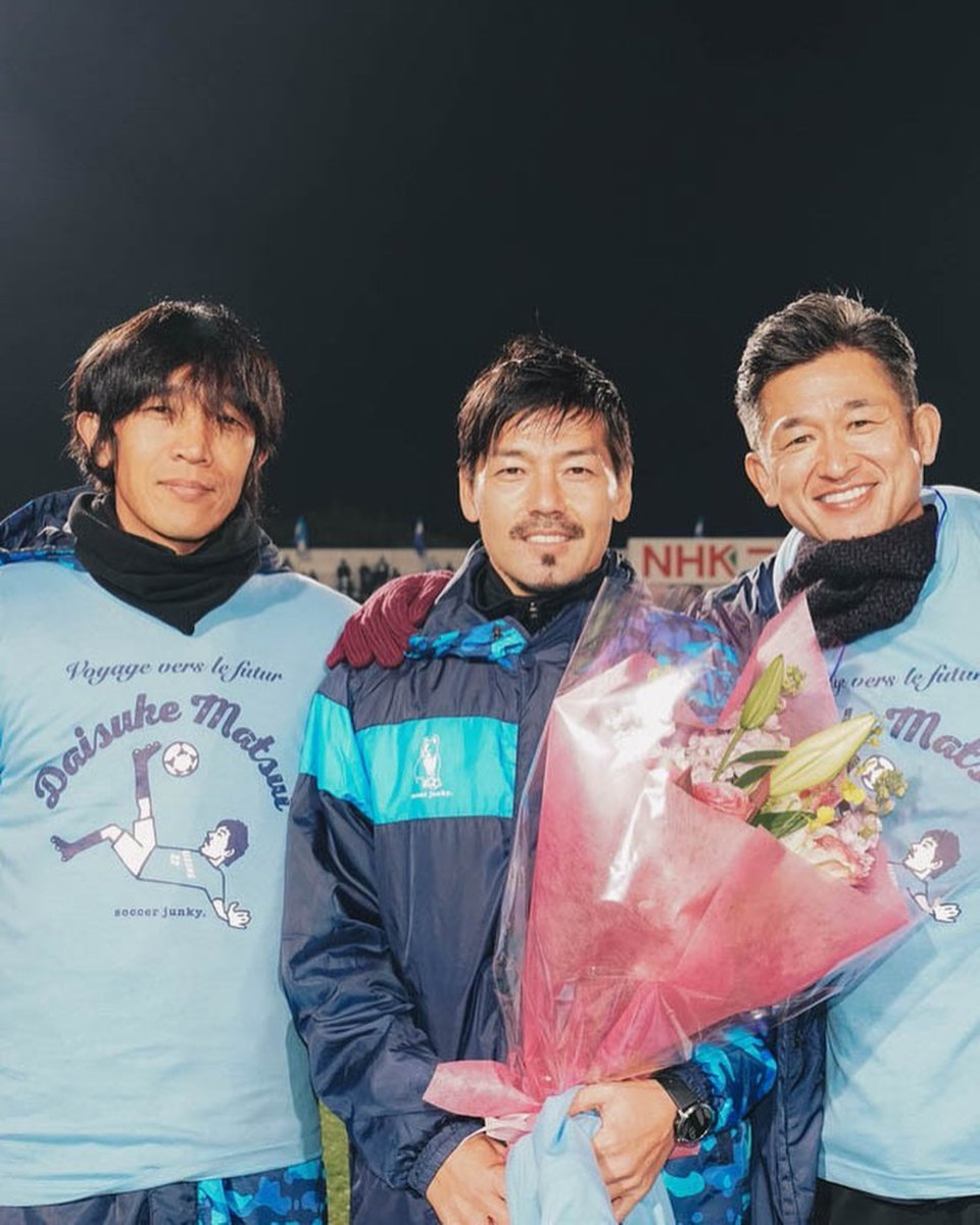 An iconic trio.  With a combined age of 134 between them, Shunsuke Nakamura, Daisuke Matsui, and Kazuyoshi Miura gave @yokohama_fc a legendary aura and a chapter for the ages in 2020. 💙⚽️  © J.LEAGUE - All Rights Reserved https://t.co/XPqMH4D86H