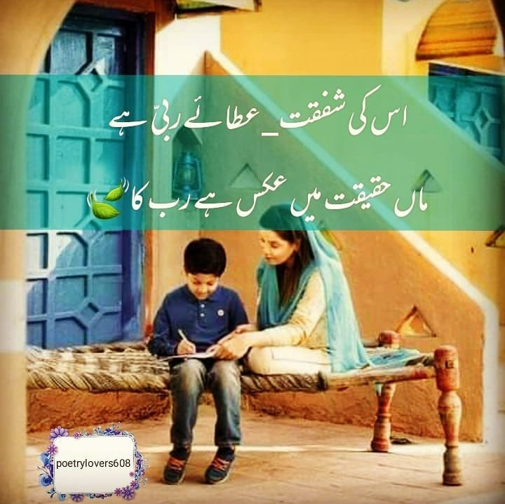 #Beshak #I #Love #You and #Miss #You #Ami #Jaan😢😢❤❤😶