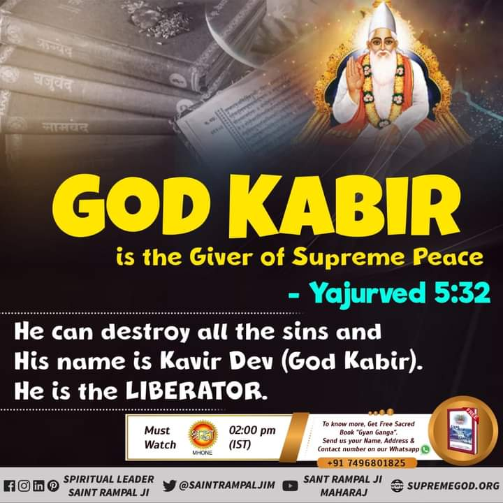 #GodMorningFriday  #FridayFeeling Wrong worship only take one towards hell, it can't grant them salvation and also can't liberate them from cycle of birth and death !!..So quit wrong worship & take NaamDaan from -- @SaintRampalJiM #Prayer #WhatTheBibleSays  #Jesus  # @ndtv