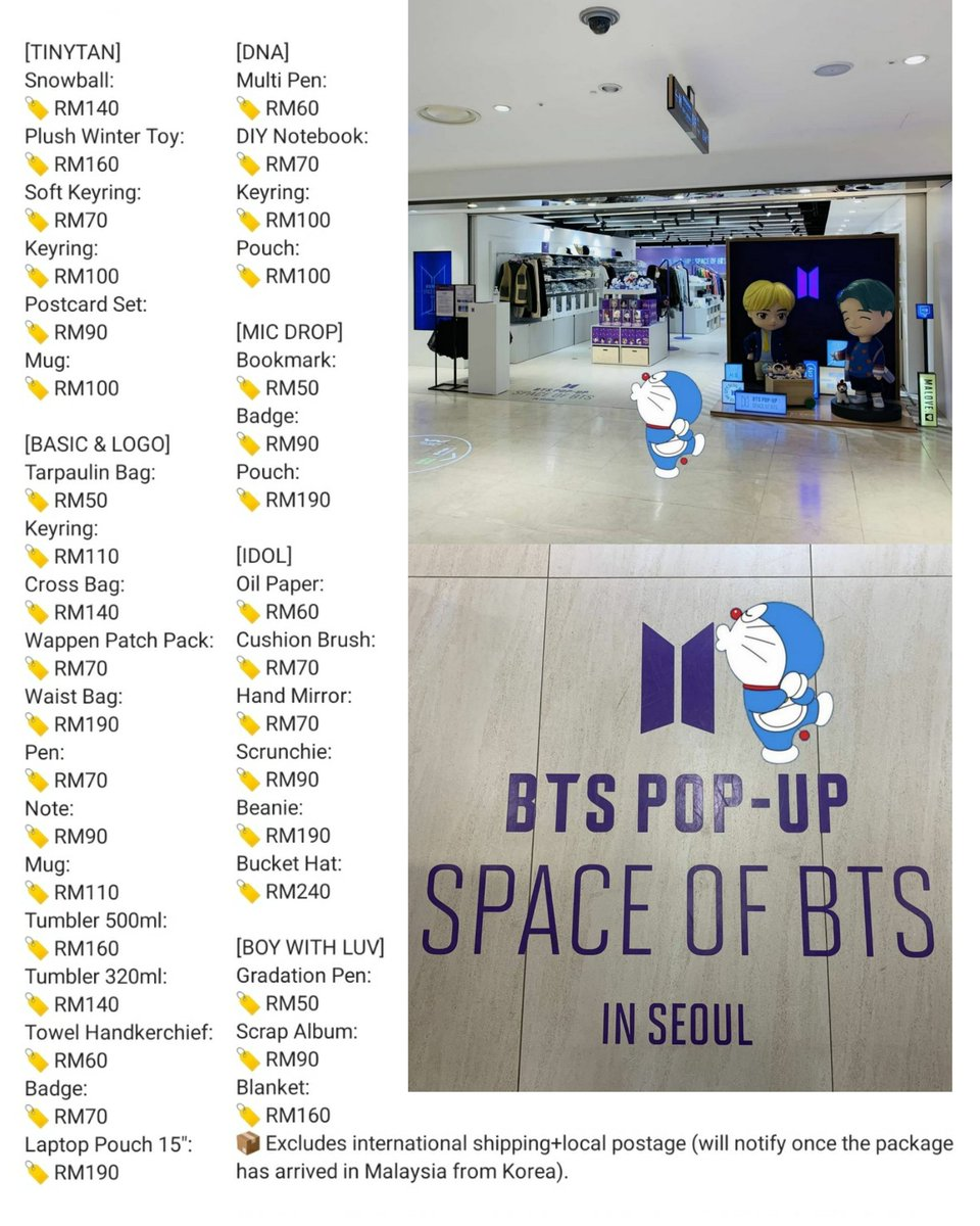 [PREORDER] #BTS_POPUP #SPACE_OF_BTS in Seoul. ❣  I'm taking a group order (while stocks last) - #DM to reserve your slot now and share shipping (first paid, first served). 😻  #BTSARMY #TinyTAN #Malaysia #PreOrder  📣  🔁 Help RT @BTStrading_MY