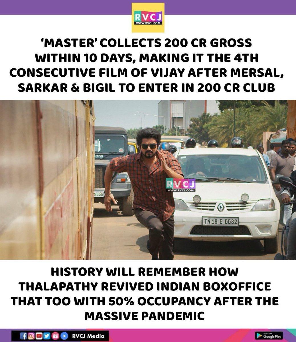 Unstoppable 🔥 @actorvijay @VijaySethuOffl @Dir_Lokesh  #MasterEnters200CrClub #MasterFilm #MasterPongal #VijayTheMaster #ThalapathyVijay #VijaySethupathi #MakkalSelvan #LokeshKanagaraj #Kollywood #TamilCinema #rvcjmovies