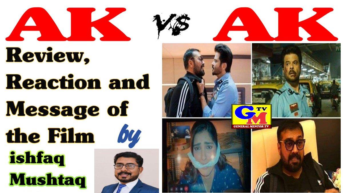 #ReviewOf #AKvsAK #AnilKapoor #AnuragKashayp #AneelKapoor #SonamKapoorl #Reaction #message   ak vs ak , ak vs ak review , ak vs ak #netflix , ak vs ak movie review , ak vs ak full movie , ak vs ak explained , Anil Kapoor , Anurag Kashyap , movie , review,