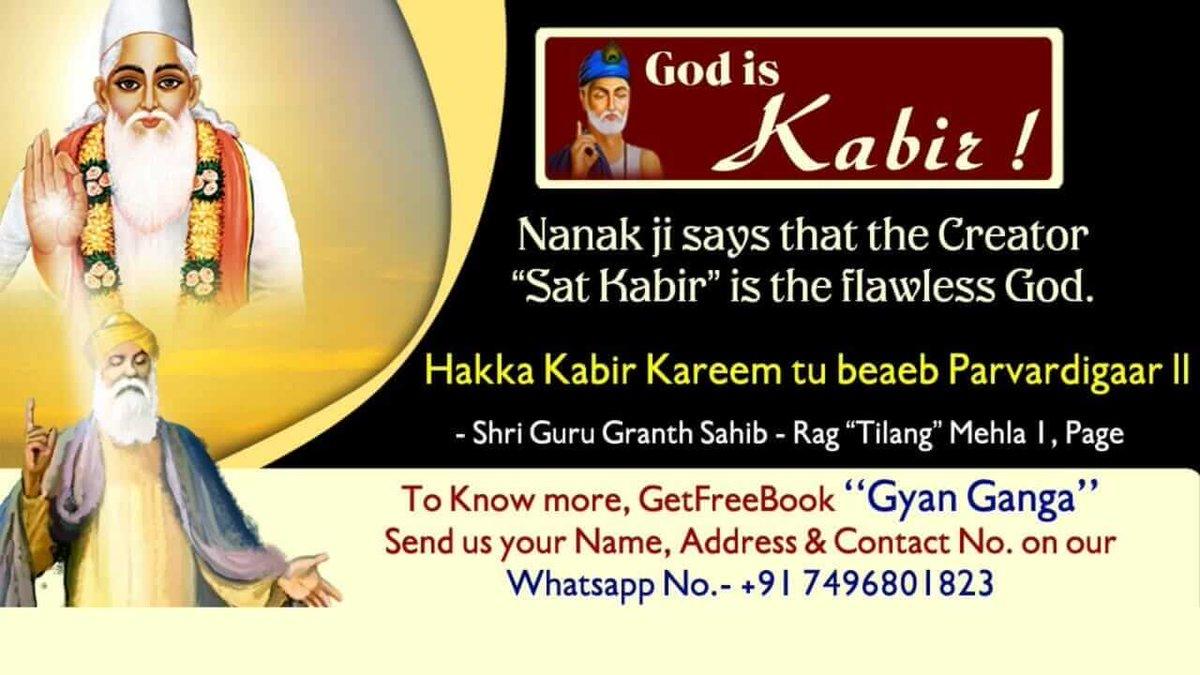 "#FridayThoughts Shri Guru Granth Sahib - Rag ""Tilang"" Mehla l,  ""हक्का कबीर करीम तू बेऐब परवरदीगार' While singing the glory of the Supreme God  Nanak Ji Says that the Creator ""Sat Kabir"" is the flawless God. For more information Must Visit Satlok Ashram YouTube Channel"