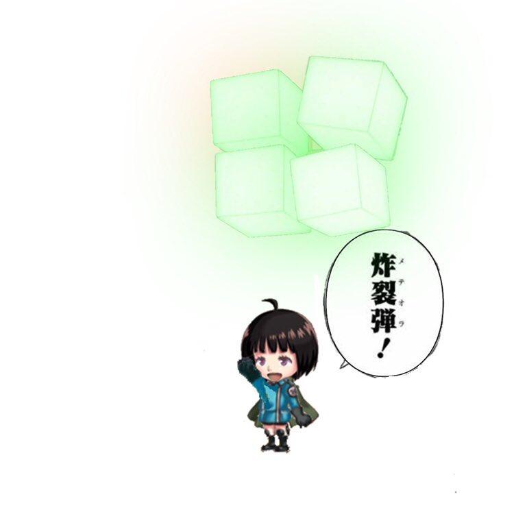 廻 ジャンプ チ 戦 呪術