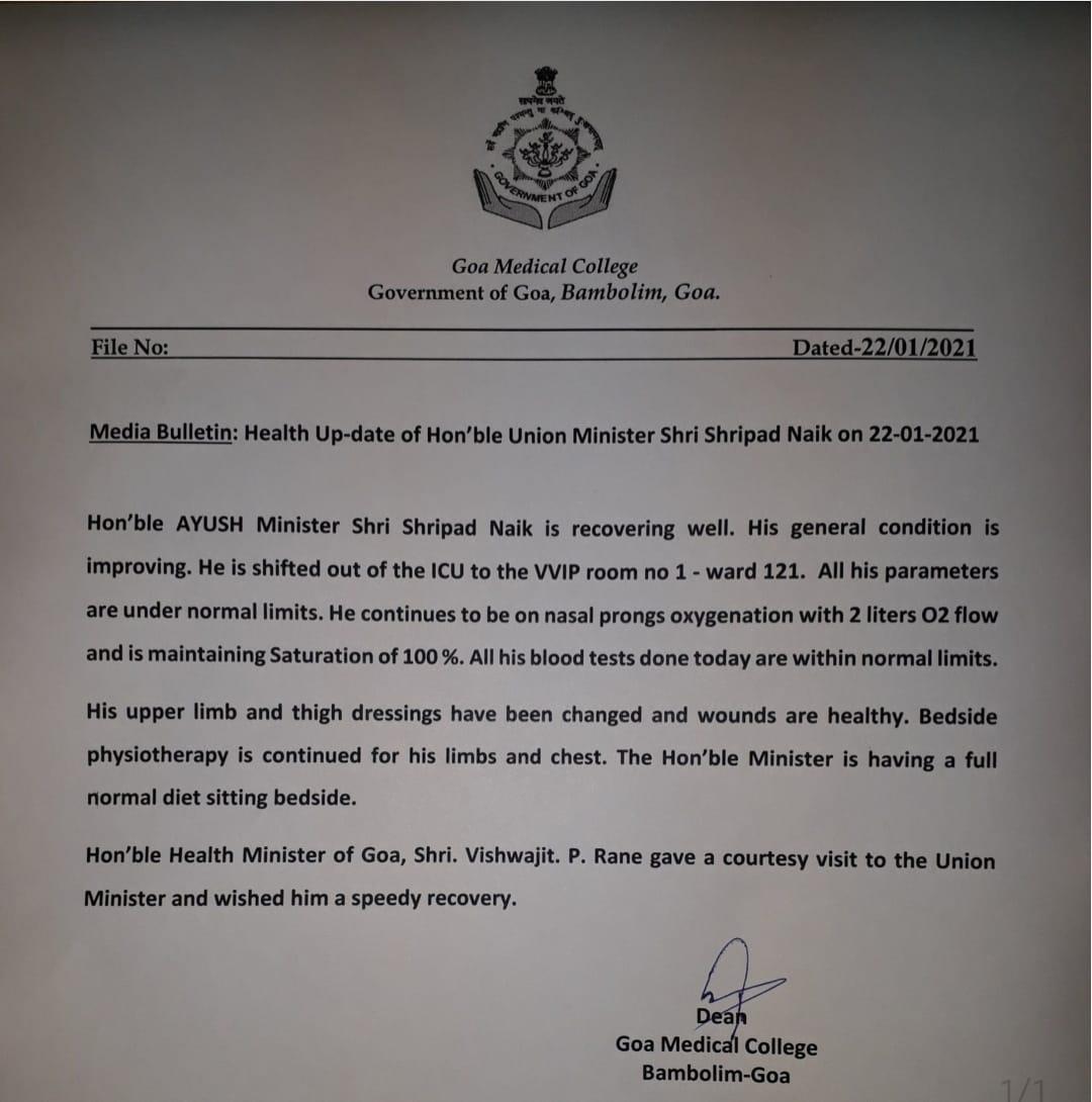 Shripad Naik moved out of ICU https://t.co/QQdTm2kojr