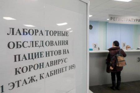 В Петербурге с 1 февраля откроется запись на вакцинацию через госуслуги  https://t.co/PF9frLZgOE https://t.co/GkcZkJF7HW