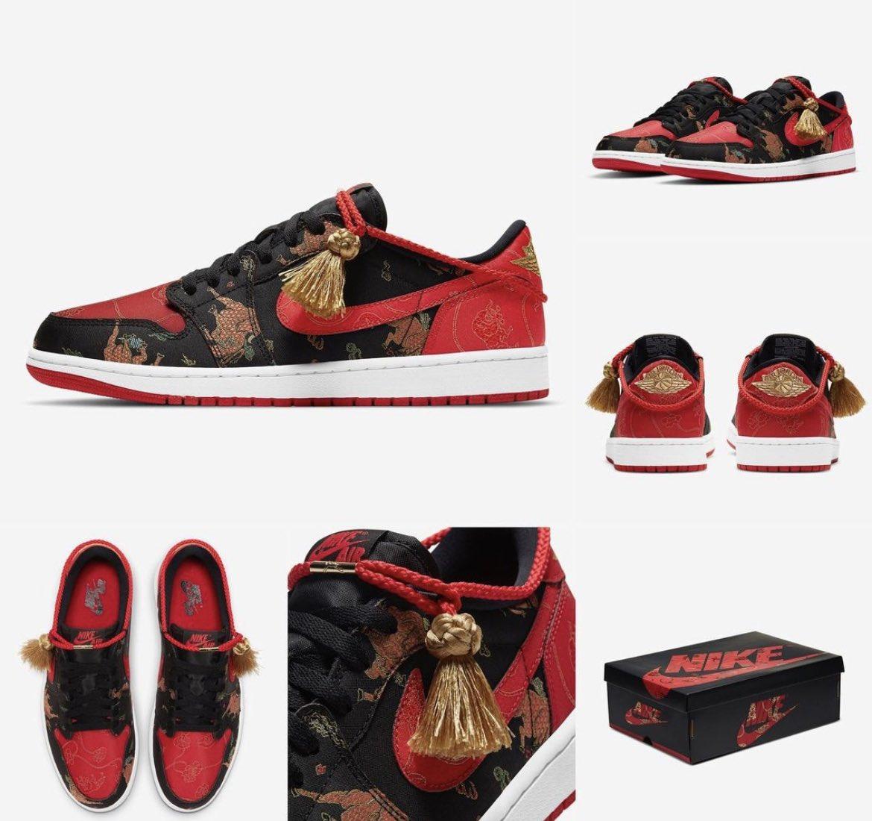 2021 Air Jordan 1 Low OG #CNY limited to only 8500 pairs   #sneakers #jordan #release #drop #supreme #nike #supremeforsale #hypebeast #sneakersforsale #adidas #yeezy #stockx #goat