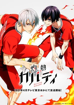 """And, speaking of sports anime, """"Burning Kabaddi"""" is also premiering this Spring!  Check it out!  #shakunetsukabaddi #kabaddi #sportsanime #animenews #spring2021anime #animetrailers"""