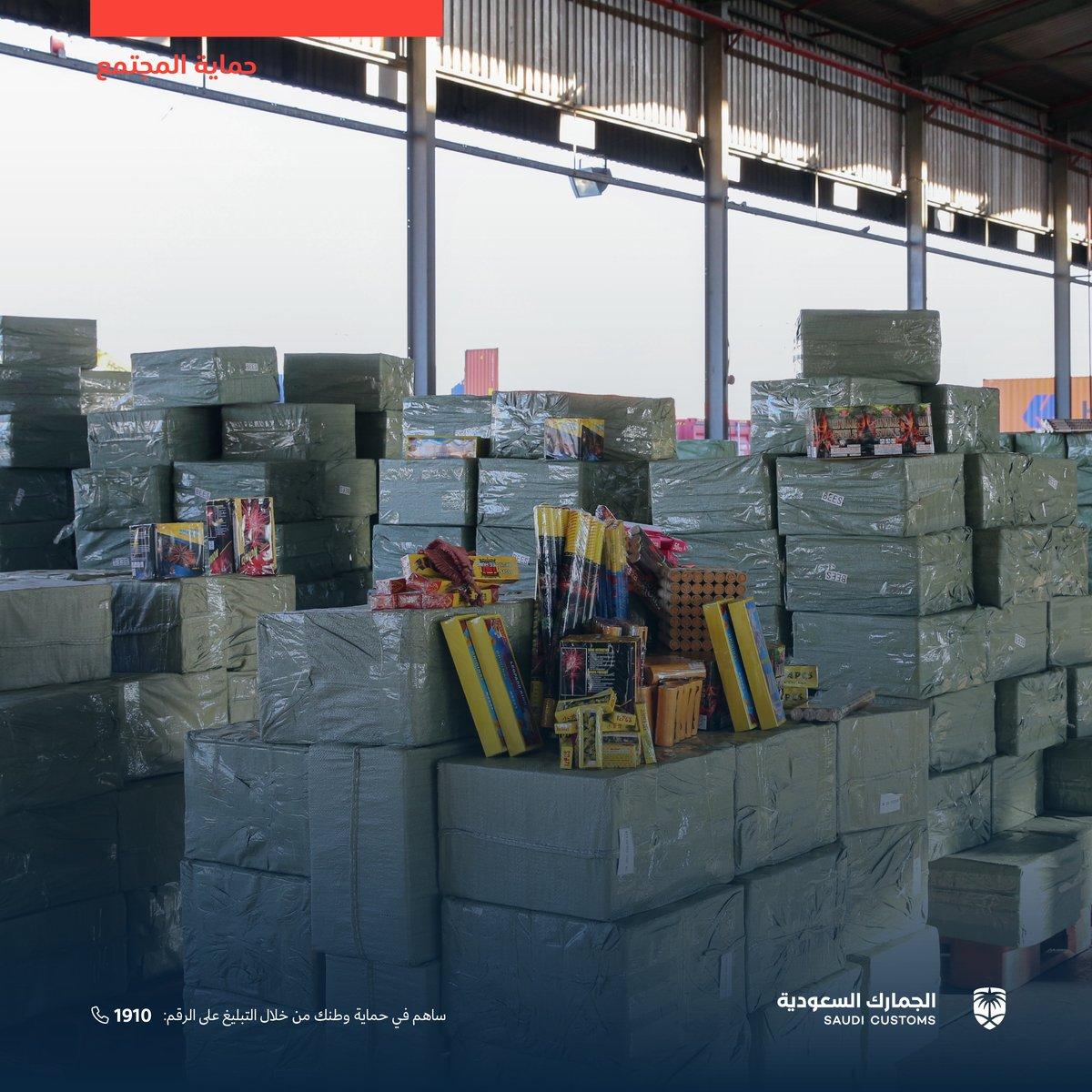 بالصور.. «الجمارك» تحبط تهريب شحنة ألعاب نارية عبر الميناء الجاف بالرياض    #الجمارك #السعودية #المملكة #الرياض