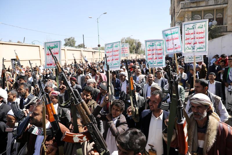 U.S. State Department says working to conclude Houthi terrorist designation review https://t.co/IpBvniENkS https://t.co/jCKTLgBvGq